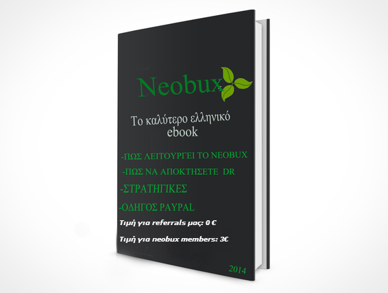 neobux ebook free download