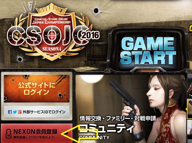Japan homepage
