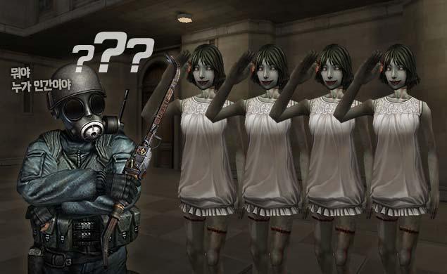 Zombie Tag