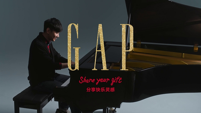 Ker Sound GAP-campaign feat. Xiao-S and JJ-Lin