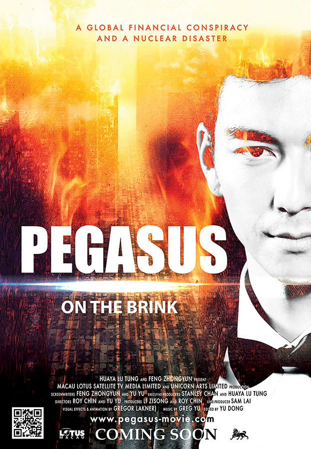 Ker Sound PEGASUS: On The Brink by Roy Chin and YuYu