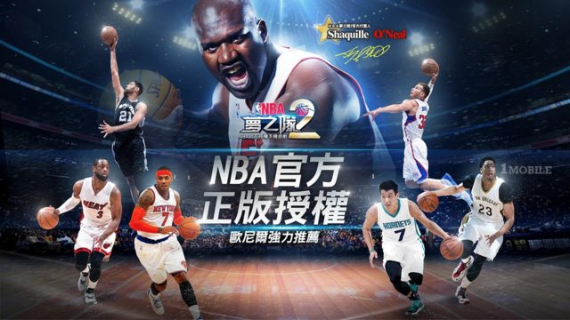 KER SOUND NBA Sport game by DeNA