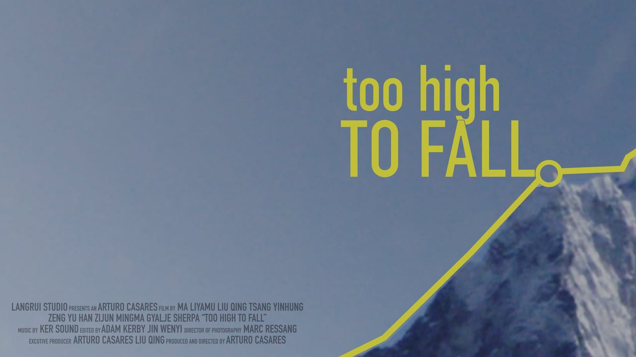 Ker Sound DOCU Too high to fall LR-Studio