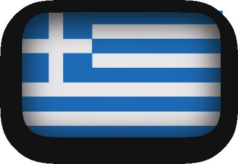Κάντε click για Ελληνικά