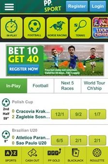 Paddy Power Ireland Sportsbook