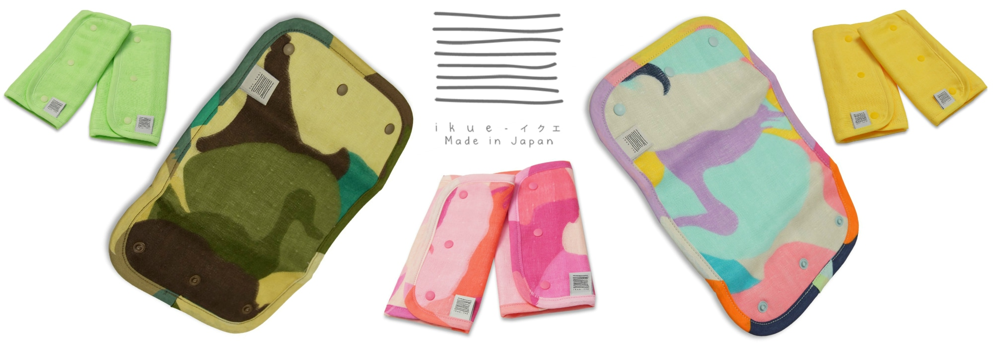 Win a set of Ikue baby belt strap covers in US Japan Fam's $500 value